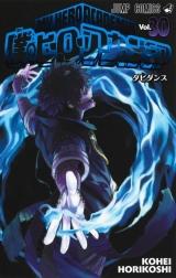 Лицензионная манга на японском языке «Shueisha Jump Comics Kohei Horikoshi My (Boku no) Hero Academia 30»