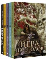 Комікси Графічні романи Джорджа Мартіна. Комплект з 5-ти книг