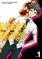 Манга на английском языке «Danganronpa 2: Goodbye Despair Volume 1»