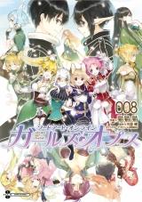 Лицензионная манга на японском языке «Kadokawa Dengeki Comics Next cat cat cat Sword Art Online Girls Ops 8»