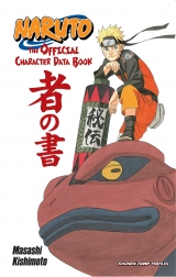 Артбук «Naruto: The Official Character Data Book» [USA IMPORT]