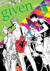 Манга на английском языке «Given, Vol. 2»