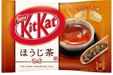 """Японские батончики """"KitKat"""" со вкусом черного чая Hojicha"""