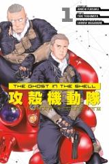 Лицензионная манга на японском языке «Kodansha DXKC Yuki Yoshimoto Ghost In The Shell THE HUMAN ALGORITHM 1»