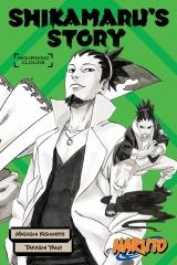 Новела англійською мовою «Naruto: Shikamaru's Story--Mourning Clouds»