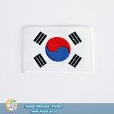 Фірмова тканинна нашивка Korea (Прапор Кореї)