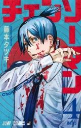Лицензионная манга на японском языке «Shueisha Jump Comics Tatsuki Fujimoto Chain Saw Man 4»