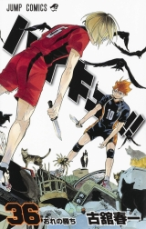 Лицензионная манга на японском языке «Shueisha Jump Comics Haruichi Furutachi Haikyuu!! 36»