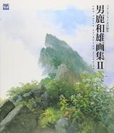 Артбук «Oga Kazuo Animation Studio Ghibli Artworks 2 Japan Edition» [JP IMPORT]