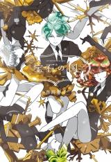 Лицензионная манга на японском языке «Kodansha Afternoon KC Haruko Ichikawa Land of the Lustrous (Houseki no Kuni) Normal Version 6»