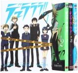 Лицензионная манга на японском языке «Square Enix G Fantasy Comics super tea Akiyo Toriki Durarara!! all four volumes First Edition set»