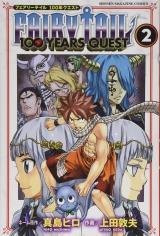 Лицензионная манга на японском языке «Kodansha - Weekly Shonen Magazine KC Atsuo Ueda FAIRY TAIL 100 YEARS QUEST 2»