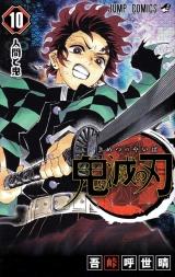 Лицензионная манга на японском языке «Shueisha Jump Comics Ago Pass Ken Sei Devil 's Blade 10»