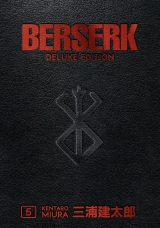 Манга на английском языке «Berserk Deluxe Volume 5»