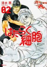 Ліцензійна манга японською мовою «Kodansha - Sirius KC Akane Shimizu Cells at Work 2»