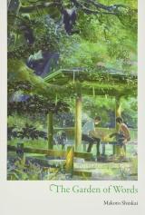 """Ранобэ на английском языке """"The Garden of Words"""""""