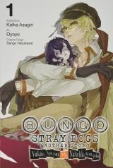 Манга на английском языке «Bungo Stray Dogs: Another Story, Vol. 1: Yukito Ayatsuji vs. Natsuhiko Kyougoku»