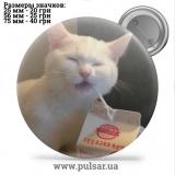Значок Мемные Котики - Memes Cats tape 154