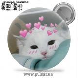 Значок Мемные Котики - Memes Cats tape 157
