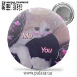 Значок Мемные Котики - Memes Cats tape 158
