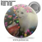 Значок Мемные Котики - Memes Cats tape 161