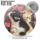 Значок Мемные Котики - Memes Cats tape 162