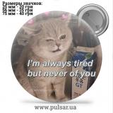 Значок Мемные Котики - Memes Cats tape 163