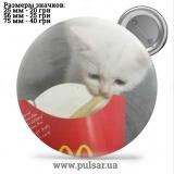 Значок Мемные Котики - Memes Cats tape 168