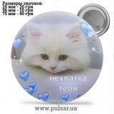 Значок Мемные Котики - Memes Cats tape 169