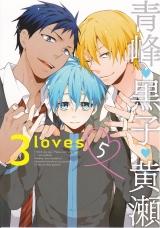 Лицензионная манга на японском языке «Bright published anthology 3loves Daecheongbong Kuroko Kise 5»