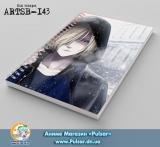 Скетчбук ( sketchbook) на пружині 80 листовУигі on Ice | Юрій на льоду - tape 3