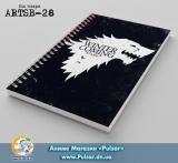 Скетчбук (sketchbook) на пружині 80 аркушів Game of Thrones