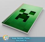 Скетчбук (sketchbook) на пружині 80 аркушів «Minecraft» - tape 1
