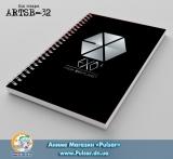 Скетчбук (sketchbook) на пружині 80 аркушів EXO PLANET