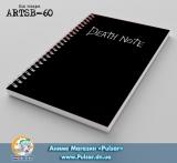 Скетчбук ( sketchbook) на пружине 80 листов Death Note