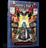 Книга українською мовою «MINECRAFT Таємниця підземелля»