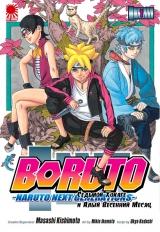 манга Боруто | Boruto | Boruto: Naruto Next Generations том 1