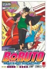 Манга Боруто | Boruto | Boruto: Naruto Next Generations том 14