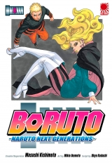 манга Боруто | Boruto | Boruto: Naruto Next Generations том 8