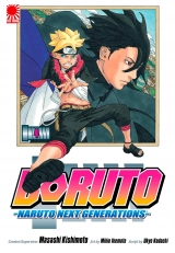 манга Боруто | Boruto | Boruto: Naruto Next Generations том 4