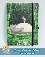 Скетчбук с обложкой из Эко Кожи «Totoro» tape 01