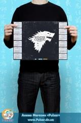 """Календар A3 на 2015 рік з мотивів закордонного серіалу """"Game of Thrones"""" Гра Престолів Tape 1"""