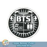 Фірмова тканинна нашивка BTS #2