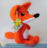 "М`яка іграшка "" Amigurumi"""" Funny fox"""