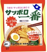Острый оригинальный Японский рамэн Sapporo most soy sauce