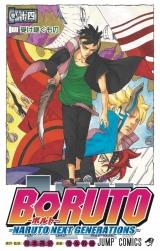 Лицензионная манга на японском языке «Shueisha Jump Comics Mikio Ikemoto BORUTO -NARUTO NEXT GENERATIONS- 14»