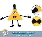 М`яка іграшка Білл Шифр Вill Cipher - Gravity Falls Yellow BIG SIZE