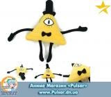М`яка іграшка Білл Шифр Вill Cipher - Gravity Falls Yellow