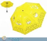 """парасолька """"Gudetama"""""""