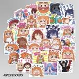 """Набор пластиковых стикеров """"Himouto! Umaru-chan 2"""""""